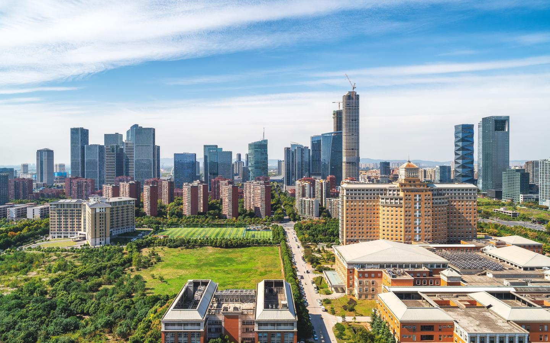 Hotéis em Nanjing