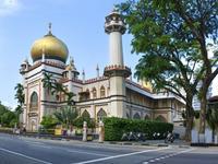 Singapur hoteles