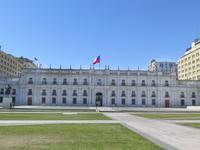 Santiago de Chile hoteles
