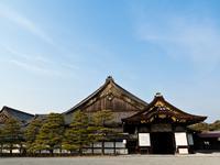 Kyoto hotels