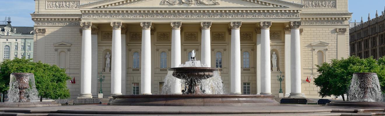 Ξενοδοχεία στην πόλη Μόσχα