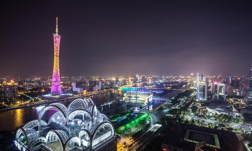 Resultado de imagem para guangzhou china