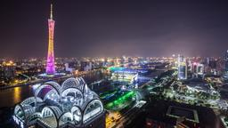 Guangzhou car rentals