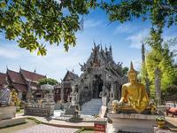 Hôtels à Chiang Mai