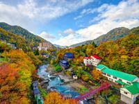 Sapporo hoteles