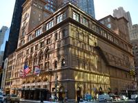 Hôtels à New York