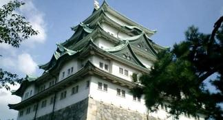 Private Full-day Nagoya City Tour