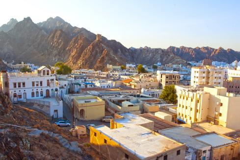 Deals for Hotels in Muscat