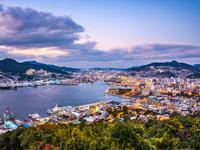 Nagasaki hoteles