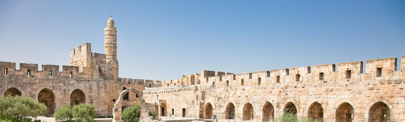 Ξενοδοχεία στην πόλη Ιερουσαλήμ