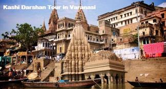 3-Hour Varanasi Morning Sunrise Boat Tour