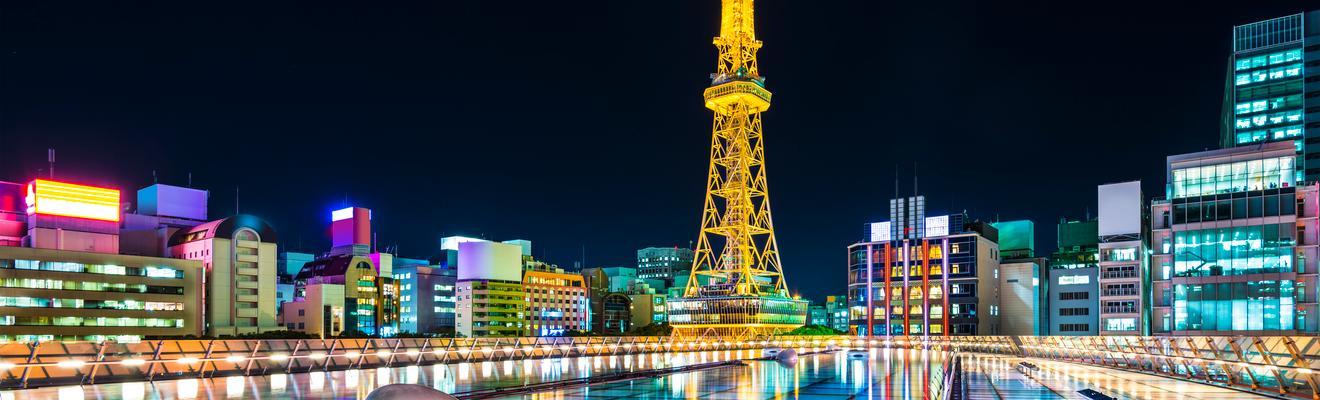 Nagoya hotellia