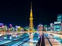 Ξενοδοχεία στην πόλη Nagoya