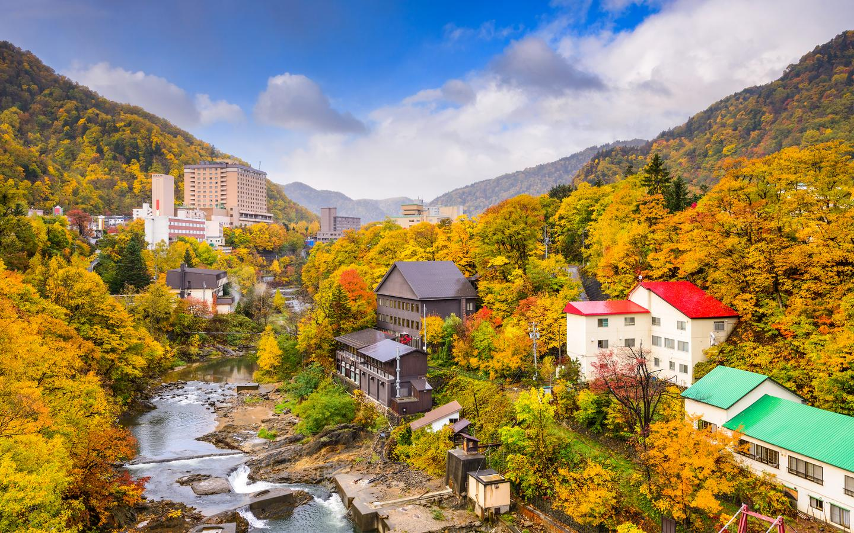 Ξενοδοχεία στην πόλη Toyako