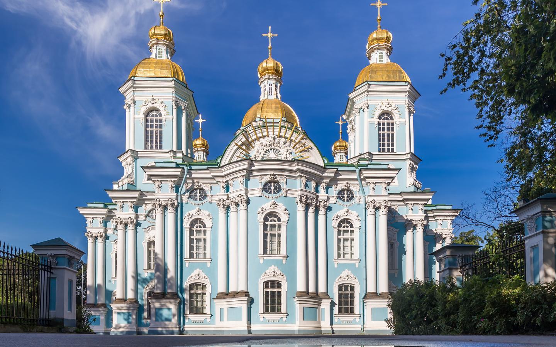 Khách sạn ở Saint Petersburg