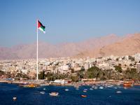Aqaba hotels