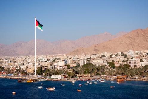 Ofertas de hotel en Aqaba