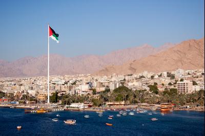 Ξενοδοχεία στην πόλη Aqaba