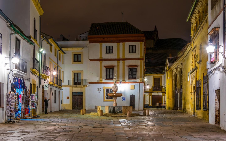 Khách sạn ở Córdoba