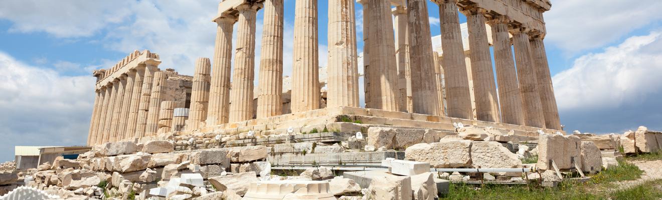 Ξενοδοχεία στην πόλη Αθήνα