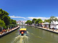 Hoteles en Malaca