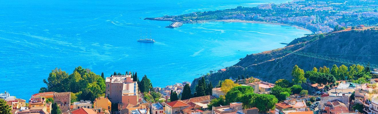 Ξενοδοχεία στην πόλη Taormina