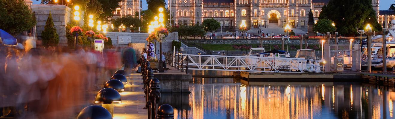 Ξενοδοχεία στην πόλη Βικτωρία Βρετανικής Κολομβίας