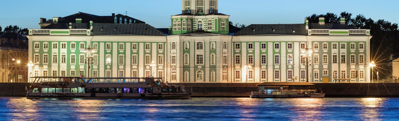 Hotels in Sankt Petersburg