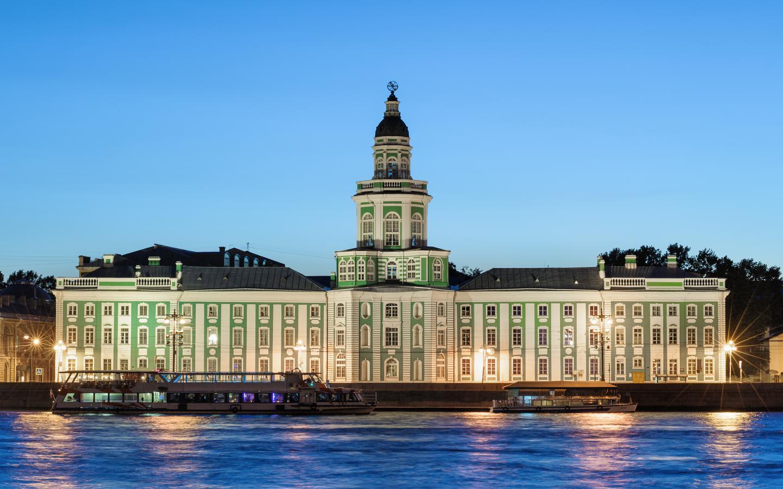 San Petersburgo hoteles