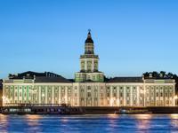 Hotéis em São Petersburgo