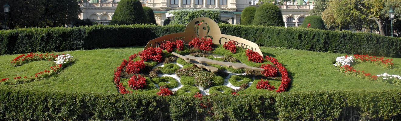 Ξενοδοχεία στην πόλη Βιέννη