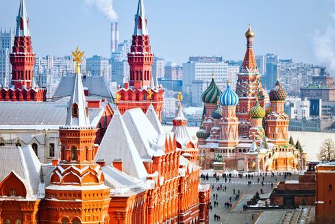 Promo Hotel di Moskwa