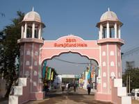 Hôtels à Faridabad