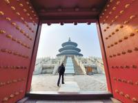 Khách sạn ở Bắc Kinh