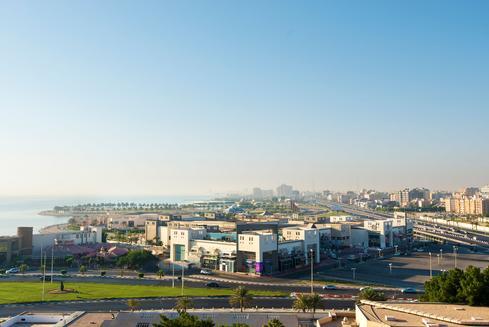 Ofertas de hotel en Al Khobar