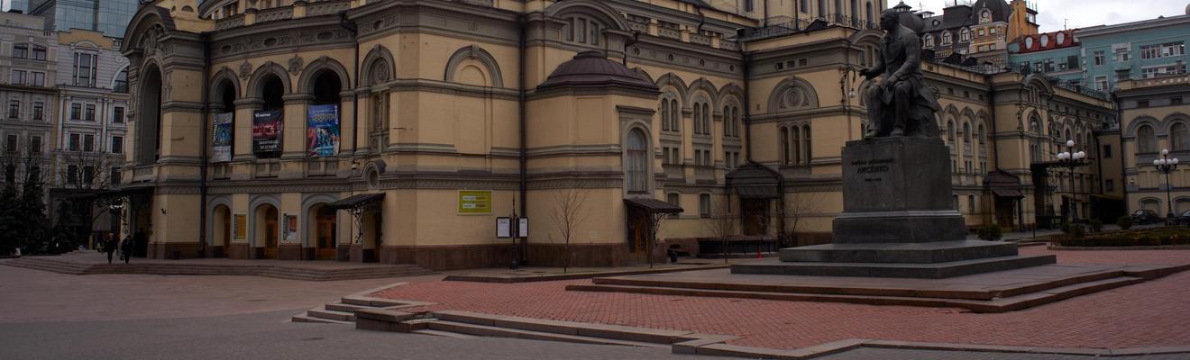Kiova hotellia