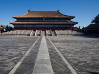 Ξενοδοχεία στην πόλη Πεκίνο
