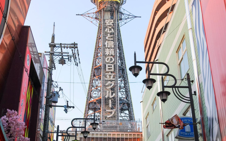 Hôtels à Osaka