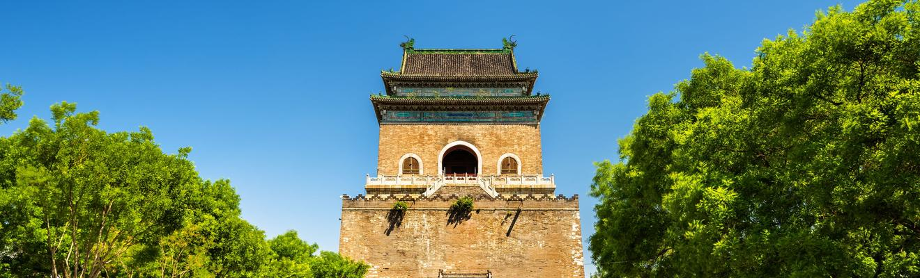 Peking hotellia