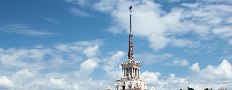 Khách sạn thiết kế ở Sochi