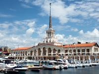 Ξενοδοχεία στην πόλη Sochi