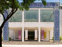 Ξενοδοχεία στην πόλη Κουάλα Λουμπούρ