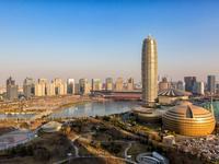 Hoteles en Zhengzhou