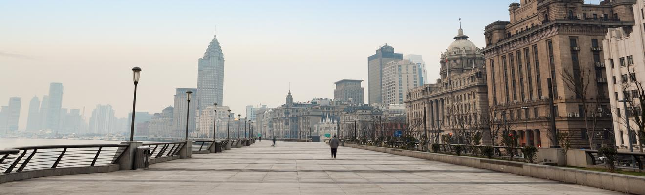 Ξενοδοχεία στην πόλη Σανγκάη