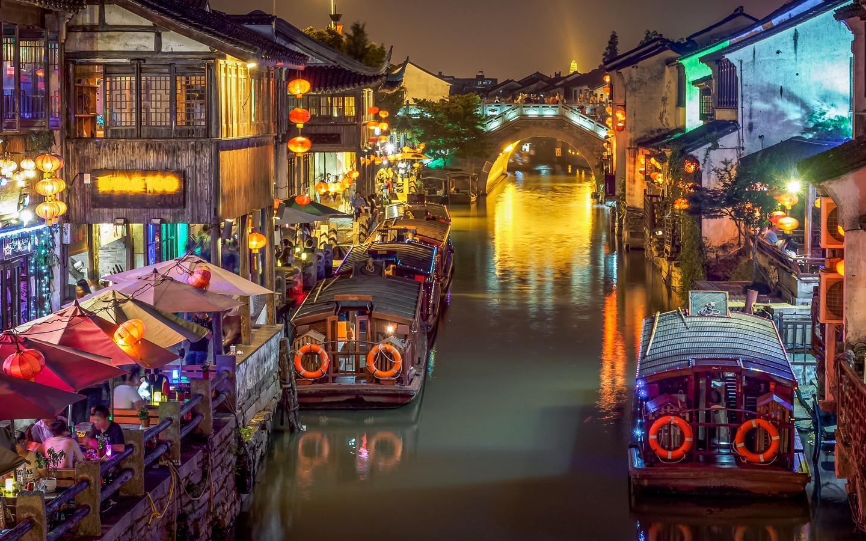 Hotel a Suzhou