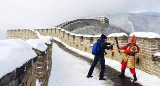 Shore Excursion: 2-Day Private Beijing Sightseeing Tour from Tianjin Cruise Port