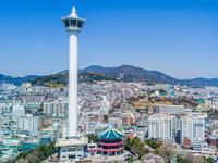 Hotéis em Busan