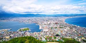 Autoverhuur in Hakodate