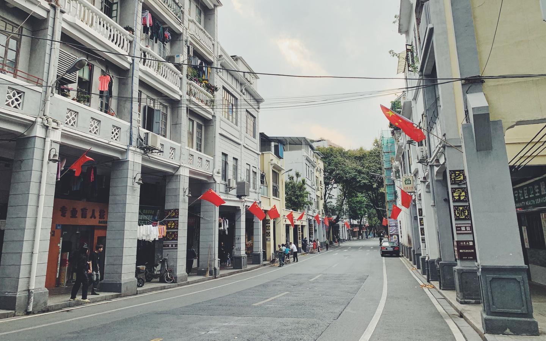 Ξενοδοχεία στην πόλη Κουανγκτσόου