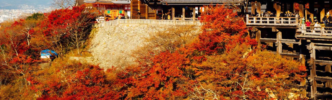 Hotels in Kyōto